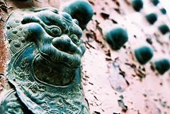 Door to the Forbidden City