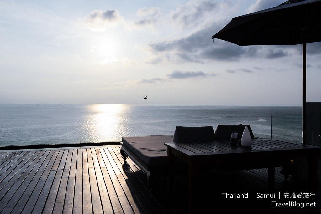 InterContinental Samui Baan Taling Ngam Resort 85
