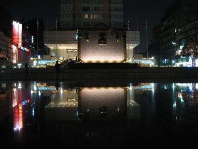 LV in Taipei