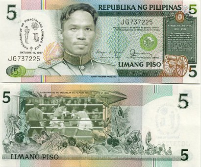 New 5 Peso Bill