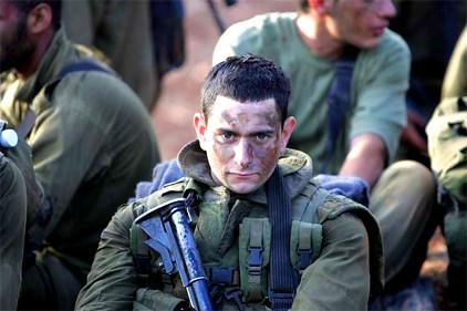 Israeli soldier on Israel-Lebanon border