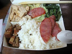 cafeteria take out lunch- chinese sausage, vegetables, tofu