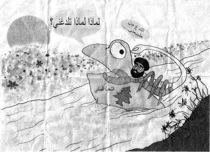 Leaflet dropped by IDF in Lebanon 24-7