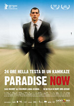Paradise Now - locandina film