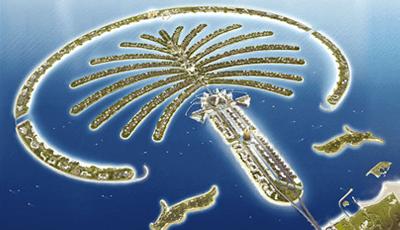 Plam-Island
