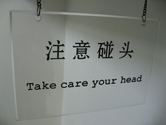 Take care your head