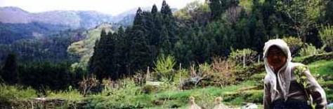 Grandma in the hills near Saji Tottori Japan - Obaasan
