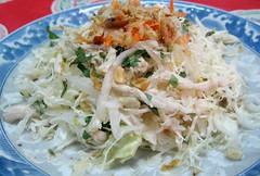 越南涼伴雞絲