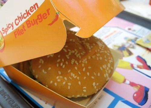 mcdonalds spicy chicken fillet burger