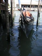 a floating gondola