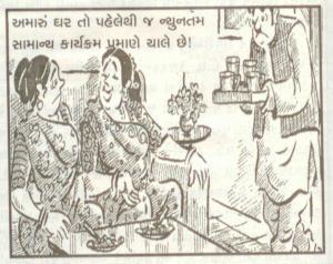 cartoon6
