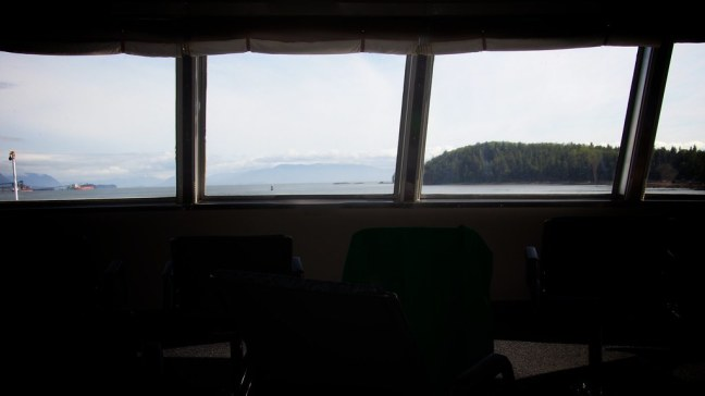 Matanuska forward observation lounge