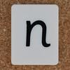 Tile Letter n