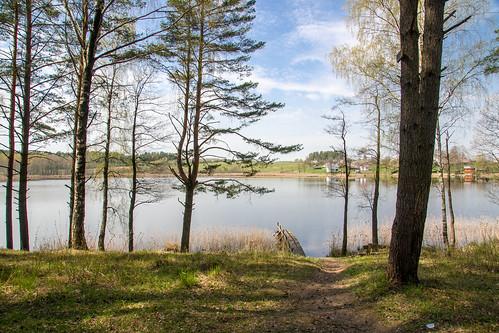 Ilgio ežeras
