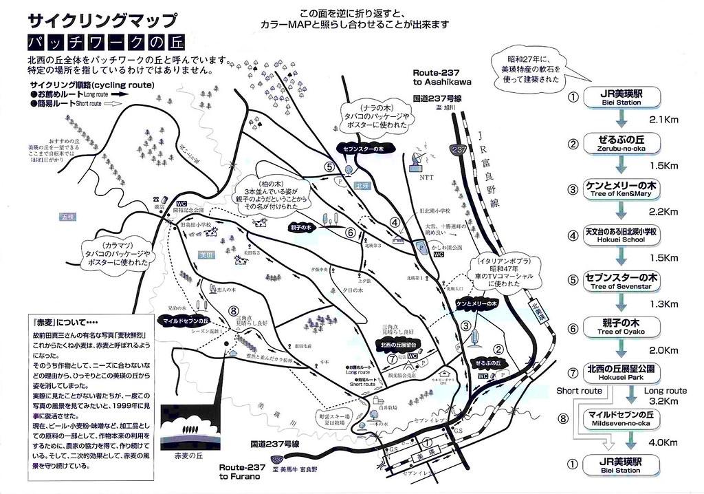 Biei美瑛‧拼布之路地图