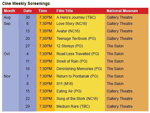 Cine.sg Schedule 2