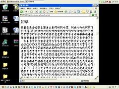 悉曇文 - 在 windows 上看 http://beu.sakura.ne.jp/human/bonji.html