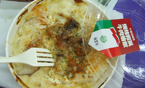 beef gratin at 7-eleven