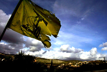 Hezbollah flag in South Lebanon
