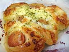 cheese bread 2