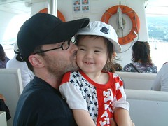 Karl (me) and Phoebe on the boat from Danshui to Bali township