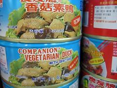 Companion Vegetarian Duck