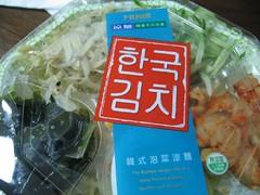 韓國泡菜涼麵- korean kimchi cold noodles from 7-eleven