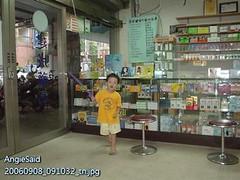 20060908_091032_tn