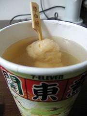關東煮- soup and squid balls from 7-11