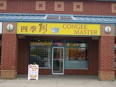 Congee Master 5