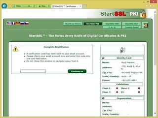 Complete Registration ページはメールが届くまで閉じないようにする