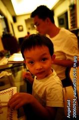 20060924_natura039_019_tn