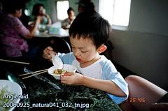 20060925_natura041_032_tn
