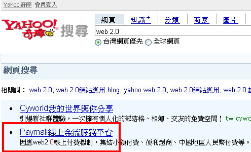 web2.0 - 01