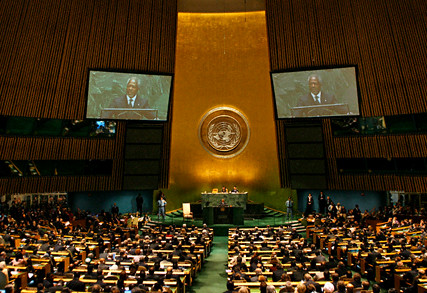 61st Session of the UN General Assembly, New York City 20 Sept 06