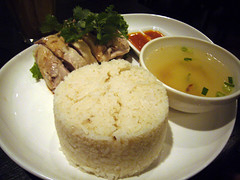 Restoran Malaysia 2