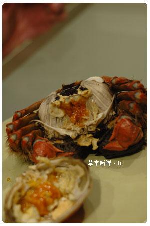 黃澄澄的蟹膏