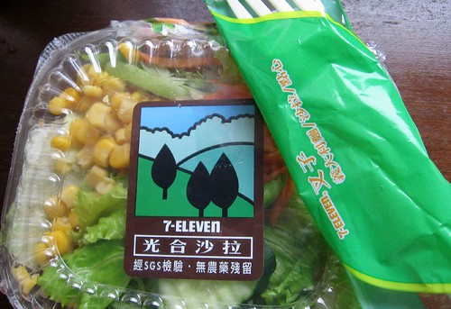 salad from 7-11