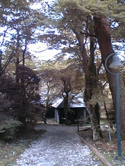 Ashinoko Camp-mura