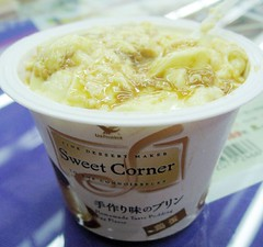 sweet corner egg pudding
