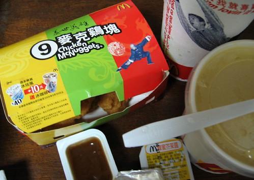 chicken mcnuggets, corn soup, Coke