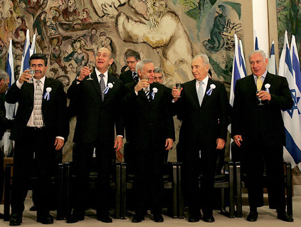 From left - Peretz Olmert Katsav Peres Netanyahu in Jerusalem 17 April 2006