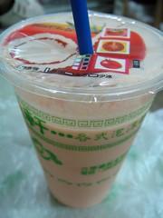 papaya milk- 木瓜牛奶