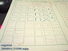 20060914_213200_tn