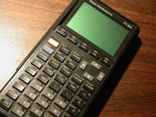 跟了我十年的TI-85