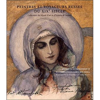 peintres et voyageurs russes au xixe siecle