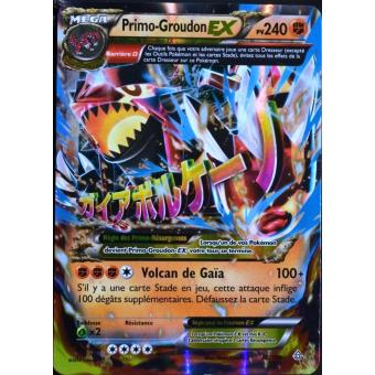 imprimer des cartes pokemon ex gallery