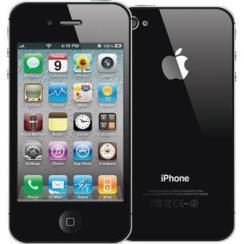 Uk Used Phones: Price-list Of All iPhones | No 1 Tech Blog In Nigeria