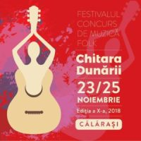 Chitara Dunării 2018