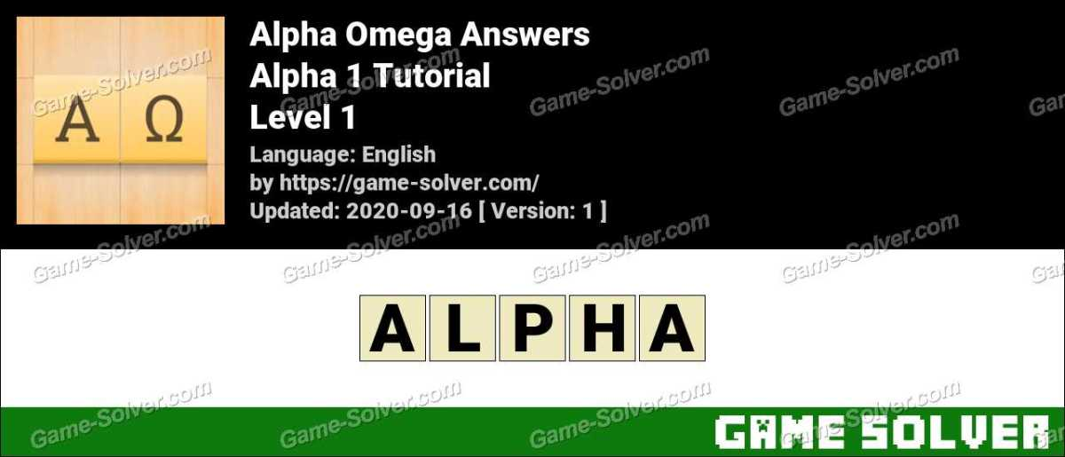 Alpha Omega Alpha 1 Tutorial